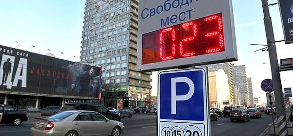 Московские парковки получат датчик присутствия