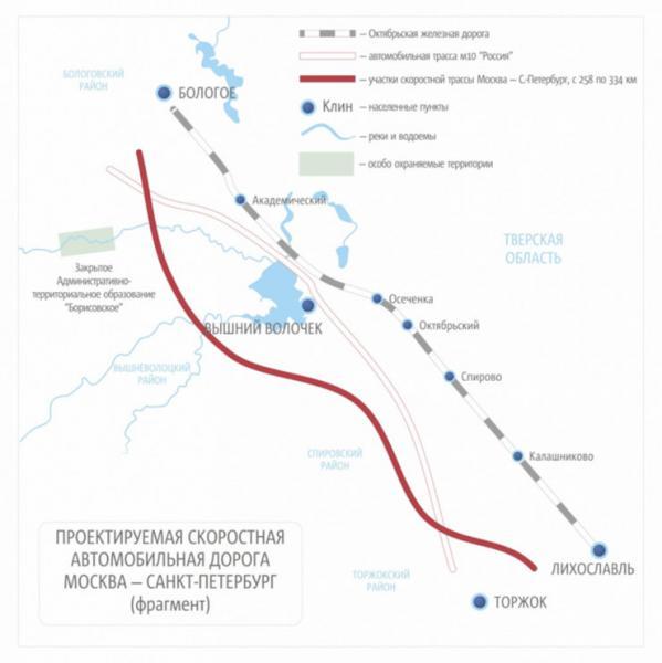 Дорога Москва-Петербург - пробок в Вышнем Волочке больше не будет.